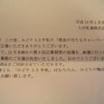 2006_01_15_midori04
